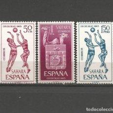 Sellos: SAHARA. Nº 246/48**. AÑO 1965. DÍA DEL SELLO. NUEVO SIN FIJASELLOS.. Lote 295524903