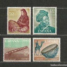 Sellos: SAHARA. Nº 275/78**. AÑO 1969. DÍA DEL SELLO. NUEVO SIN FIJASELLOS.. Lote 295527038