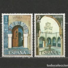 Sellos: SAHARA. Nº 314/15**. AÑO 1974. PRO INFANCIA. NUEVO SIN FIJASELLOS.. Lote 295530093