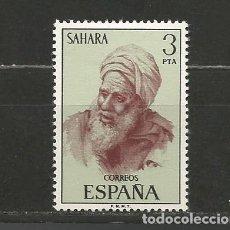 Sellos: SAHARA. Nº 322**. AÑO 1975. CORREO ORDINARIO. NUEVO SIN FIJASELLOS.. Lote 295531513