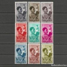 Sellos: RIO MUNI. Nº 1/9**. AÑO 1960. NIÑO INDÍGENA. NUEVO SIN FIJASELLOS.. Lote 295532568