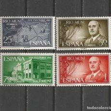 Sellos: RIO MUNI. Nº 21/24**. AÑO 1961. EXALTACIÓN DE FRANCO A JEFATURA DE ESTADO. NUEVO SIN FIJASELLOS.. Lote 295537293