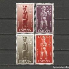 Sellos: RIO MUNI. Nº 25/28**. AÑO 1961. DÍA DEL SELLO. NUEVO SIN FIJASELLOS.. Lote 295537468