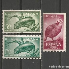 Sellos: RIO MUNI. Nº 57/59**. AÑO 1964. DÍA DEL SELLO. NUEVO SIN FIJASELLOS.. Lote 295538743