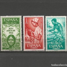 Sellos: RIO MUNI. Nº 60/62**. AÑO 1965. XXV AÑOS DE PAZ. NUEVO SIN FIJASELLOS.. Lote 295538918