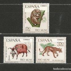 Sellos: RIO MUNI. Nº 80/82**. AÑO 1967. DÍA DEL SELLO. NUEVO SIN FIJASELLOS.. Lote 295540323