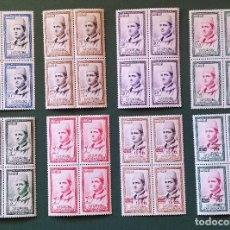 Sellos: 8 HOJAS BLOQUE X 4 SELLOS MOHAMED V 1957. Lote 295713273