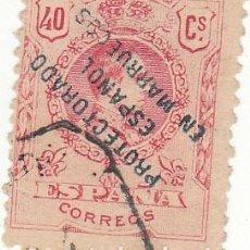 Sellos: CRCOL099 SELLOS ESPAÑA MARRUECOS Nº CAT 51 SOBRECARGO INVERTIDO 75. Lote 295725528