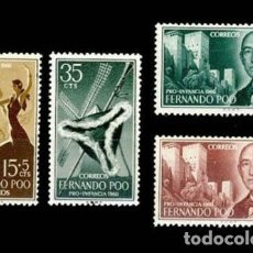 Sellos: FERNANDO POO EDIFIL 188-191 NUEVOS SIN CHARNELA MNH ** 1960 PRO INFANCIA. Lote 295882723