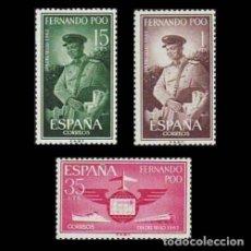 Sellos: FERNANDO POO EDIFIL 210-212 NUEVOS SIN CHARNELA MNH ** 1962 DÍA DEL SELLO. Lote 295882733