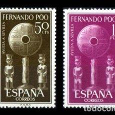 Sellos: FERNANDO POO EDIFIL 213-214 NUEVOS SIN CHARNELA MNH ** 1963 AYUDA A SEVILLA. Lote 295882748