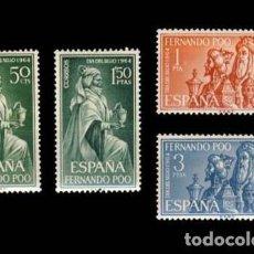 Sellos: FERNANDO POO EDIFIL 235-238 NUEVOS SIN CHARNELA MNH ** 1964 DÍA DEL SELLO. Lote 295882753