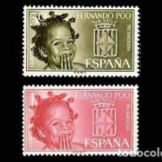 Sellos: FERNANDO POO EDIFIL 218-219 NUEVOS SIN CHARNELA MNH ** 1963 AYUDA A BARCELONA 1963 AYUDA A BARCELON. Lote 295882758