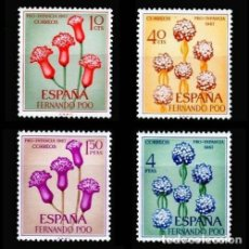 Sellos: FERNANDO POO EDIFIL 255-258 NUEVOS SIN CHARNELA MNH ** 1967 PRO INFANCIA. Lote 295882813