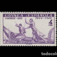 Sellos: GUINEA EDIFIL 275 NUEVO MNH ** 1949 LXXV ANIVERSARIO DE LA U.P.U.. Lote 295882818