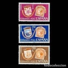 Sellos: FERNANDO POO EDIFIL 262-264 NUEVOS SIN CHARNELA MNH ** 1968 CENTENARIO DEL PRIMER SELLO DE FERNANDO. Lote 295882823