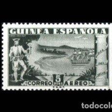 Sellos: GUINEA EDIFIL 276 NUEVO SIN CHARNELA MNH ** 1949 DÍA DEL SELLO. Lote 295882828