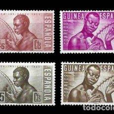 Sellos: GUINEA EDIFIL 321-324 NUEVOS SIN CHARNELA MNH ** 1953 PRO-INDÍGENAS. Lote 295882833