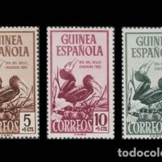 Sellos: GUINEA EDIFIL 318-320 NUEVOS SIN CHARNELA MNH ** 1952 DÍA DEL SELLO. Lote 295882848