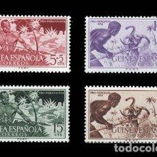 Sellos: GUINEA EDIFIL 334-337 NUEVOS SIN CHARNELA MNH ** 1954 PRO-INDÍGENAS. Lote 295882853