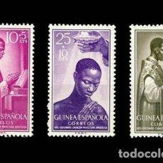 Sellos: GUINEA EDIFIL 344-346 NUEVOS SIN CHARNELA MNH ** 1955 CENTENARIO DE LA PREFECTURA APOSTÓLICA DE FERN. Lote 295882858