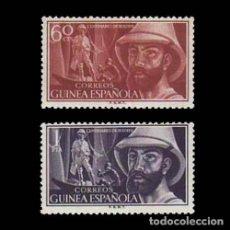 Sellos: GUINEA EDIFIL 342-343 NUEVOS SIN CHARNELA MNH ** 1955 CENTENARIO DEL EXPLORADOR MANUEL IRADIER. Lote 295882873