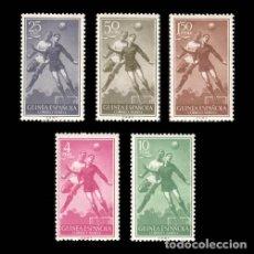 Sellos: GUINEA EDIFIL 350-354 NUEVOS SIN CHARNELA MNH ** 1955-1956 FÚTBOL. Lote 295882878