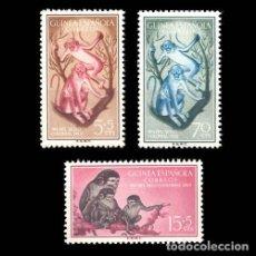 Sellos: GUINEA EDIFIL 355-357 NUEVOS SIN CHARNELA MNH ** 1955 DÍA DEL SELLO. Lote 295882893