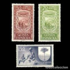 Sellos: GUINEA EDIFIL 362-364 NUEVOS SIN CHARNELA MNH ** 1956 DÍA DEL SELLO. Lote 295882898