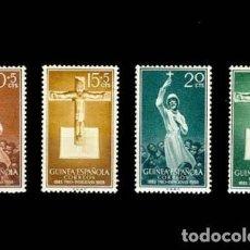 Sellos: GUINEA EDIFIL 384-387 NUEVOS SIN CHARNELA MNH ** 1958 PRO-INDÍGENAS. Lote 295882903