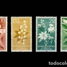 Sellos: GUINEA EDIFIL 391-394 NUEVOS SIN CHARNELA MNH ** 1959 PRO-INFANCIA. FLORA. Lote 295882918