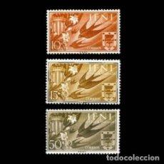 Sellos: IFNI EDIFIL 142-144 NUEVOS SIN CHARNELA MNH ** 1958 AYUDA A VALENCIA. Lote 295882983