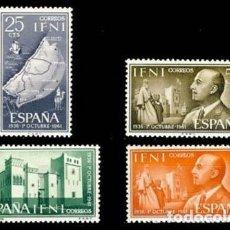 Sellos: IFNI EDIFIL 179-182 NUEVOS SIN CHARNELA MNH ** 1961 XXV ANIVERSARIO DE LA EXALTACIÓN DEL GENERAL FRA. Lote 295883008