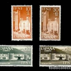 Sellos: IFNI EDIFIL 172-175 NUEVOS SIN CHARNELA MNH ** 1960 DÍA DEL SELLO. Lote 295883023