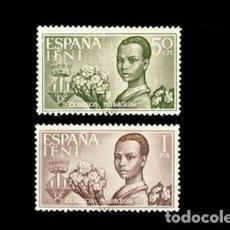 Sellos: IFNI EDIFIL 198-199 NUEVOS SIN CHARNELA MNH ** 1963 AYADA A BARCELONA. Lote 295883033