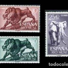 Sellos: RIO MUNI EDIFIL 18-20 NUEVOS SIN CHARNELA MNH ** 1961 PRO INFANCIA. Lote 295883128