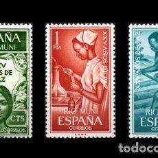 Sellos: RIO MUNI EDIFIL 60-62 NUEVOS SIN CHARNELA MNH ** 1965 XXV AÑOS DE PAZ. Lote 295883138