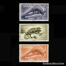 Sellos: RIO MUNI EDIFIL 45-47 NUEVOS SIN CHARNELA MNH ** 1964 PRO INFANCIA. Lote 295883148