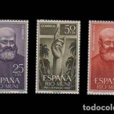 Sellos: RIO MUNI EDIFIL 37-39 NUEVOS SIN CHARNELA MNH ** 1963 PRO INFANCIA. Lote 295883153