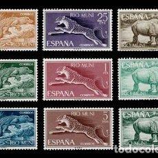 Sellos: RIO MUNI EDIFIL 48-56 NUEVOS SIN CHARNELA MNH ** 1964 FAUNA ECUATORIAL. Lote 295883158