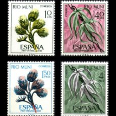Sellos: RIO MUNI EDIFIL 76-79 NUEVOS SIN CHARNELA MNH ** 1967 PRO INFANCIA. Lote 295883163