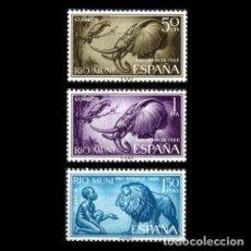 Sellos: RIO MUNI EDIFIL 69-71 NUEVOS SIN CHARNELA MNH ** 1966 PRO INFANCIA. Lote 295883183