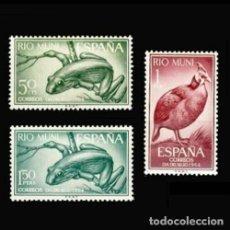 Sellos: RIO MUNI EDIFIL 57-59 NUEVOS SIN CHARNELA MNH ** 1964 DÍA DEL SELLO. Lote 295883188