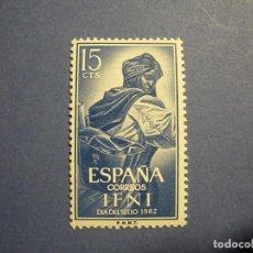 Sellos: IFNI 1962 - DÍA DEL SELLO - CARTERO - EDIFIL 190 - NUEVO.. Lote 295929553