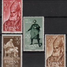 Sellos: RIO MUNI, 1960. EDIFIL 14/17* ''DÍA DEL SELLO: OBISPO - BUFÓN''./ NUEVOS CON FIJASELLOS.. Lote 295947448