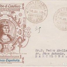 Sellos: 1952 GUINEA ESPAÑOLA. FERNANDO EL CATÓLICO SOBRE PRIMER DÍA EMISIÓN. ESCASO. Lote 295948253