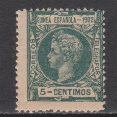 Sellos: 1902 ALFONSO XIII GUINEA 5 CT NUEVO**. 30 €. VER. Lote 295949393