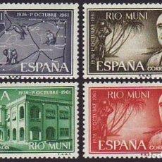 Sellos: RIO MUNI, 1961. EDIFIL 21/24** ''EXALTACIÓN FRANCO, MAPA, ARQUIECTURA'''./ NUEVOS CON FIJASELLOS.. Lote 295955453
