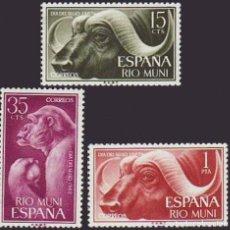 Sellos: RIO MUNI 1962. EDIFIL 32/34* ''DÍA DEL SELLO - FAUNA: BÚFALO, PRIMATE''./ NUEVOS CON FIJASELLOS.. Lote 295958163