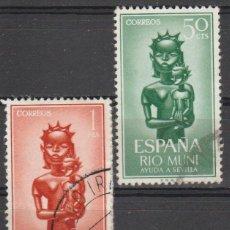Sellos: RIO MUNI, 1963. EDIFIL 35/36 US ''AYUDA A SEVILLA - ARTESANÍA: TALLAS''./ USADOS (FOTO).. Lote 295958843